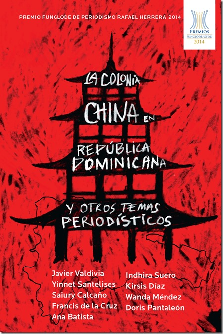 Periodismo2014-AF[1]